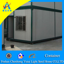 Competitive Price Container House(CHYT-C057)