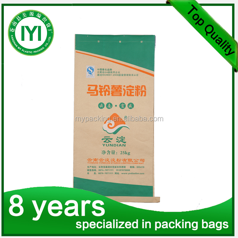 High quality Heavy duty durable kraft paper used cement bags in india
