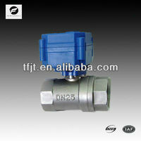 12v electronic control water valve 15mm for water equipment