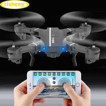 Small Rc Parrot Uav Mapping Gps Helicopter Drone Frame With Camera,Quadcopter Drone