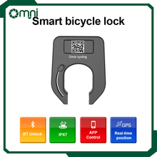 Customize mobike sharing bike with solar panel solid tyre gps smart lock and software