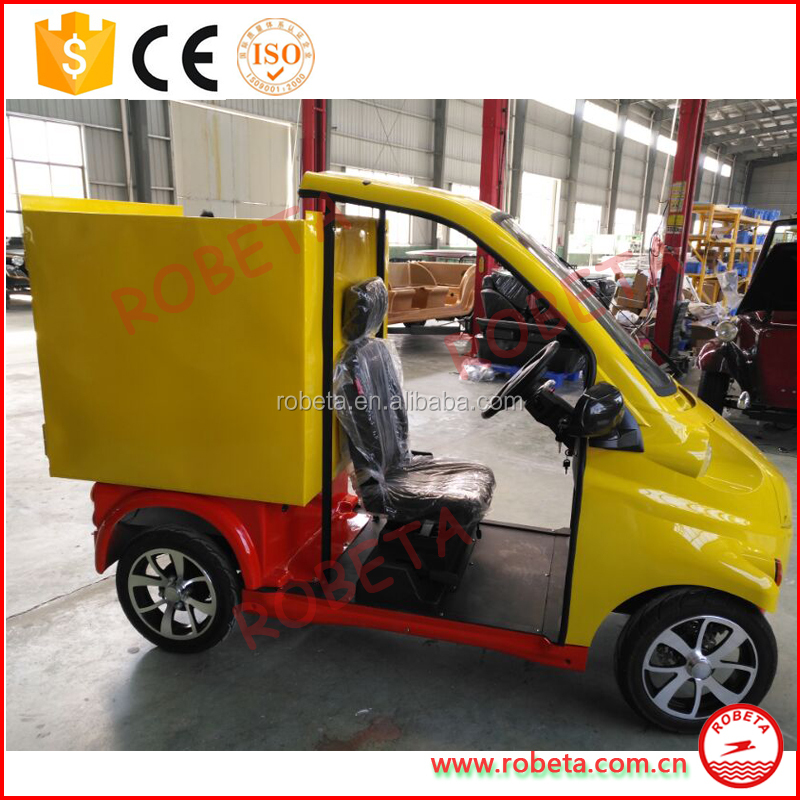 2017 China new cheap Mini Cargo Express Electrical Delivery three wheel Vans
