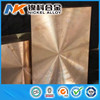 China manufacturer beryllium copper alloys plate