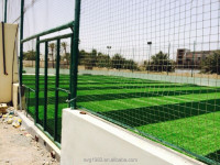 man made grass for soccer field