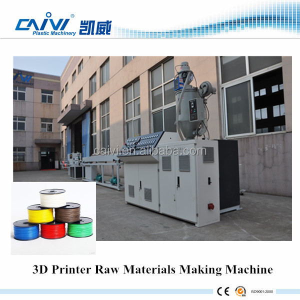 PLA ABS lawn mower trimmer line making machine / production line