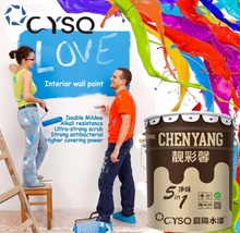 Super alkali resistance and double mildew-proof water based paint for interior decoration