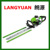 HT230 22.5cc Double side blade Gasoline  Hedge Trimmer/CE GS EMC Approve
