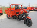 HUJU 300cc three wheeler tricycle / gasoline passenger tricycle / heavy duty cargo tricycle for sale