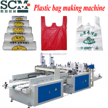 Full Automatic PLC control system zipper rolling bag making machine