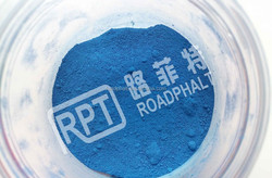 High quality red and Blue pigment materials iron oxide pigment asphalt price ton