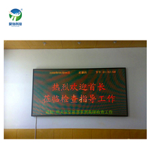 Top quality custom small size led display screen indoor