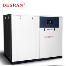 High Quality 75KW 100HP Screw Air Compressor For Mining