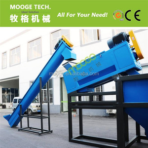 Waste plastic rigid material friction washer