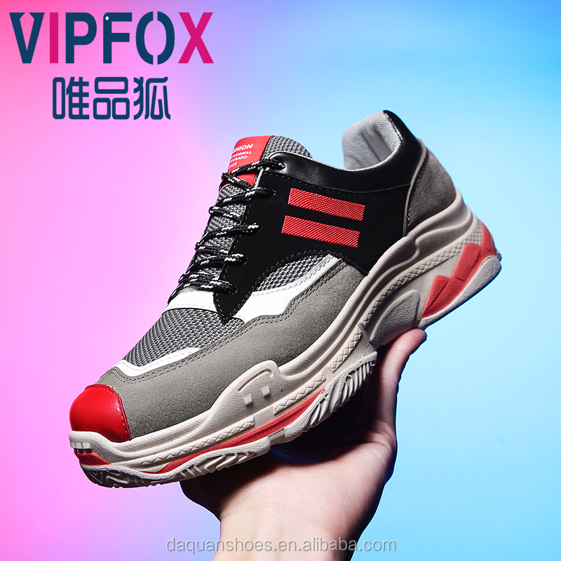 2018 New Men Top Quality Air Cushion Breathable Max Sports <strong>Shoes</strong> Tailwind 2018 KPU Running <strong>Shoes</strong>