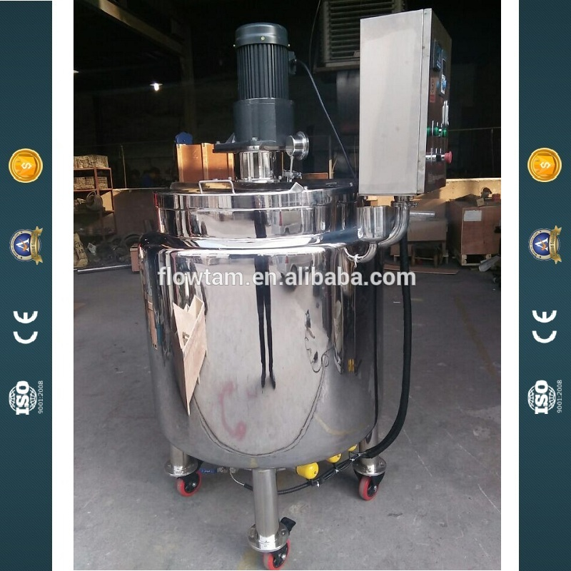 Stainless steel food cream mixing tank (GM-060D)