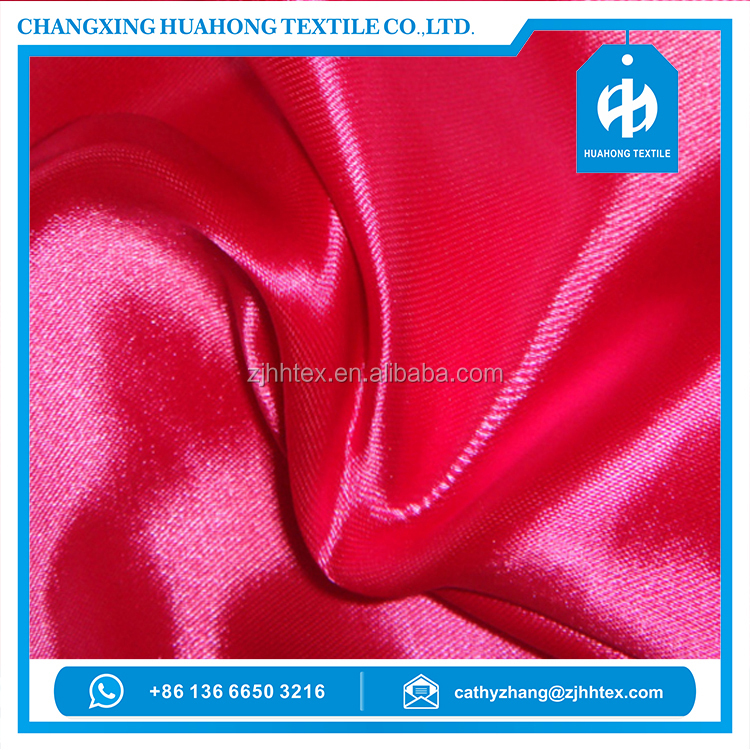 Free sample polyester weave royal satin home textile fabric for curtains