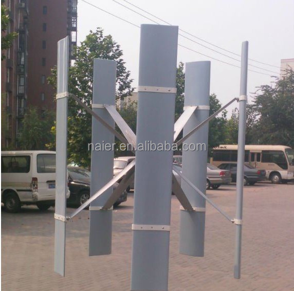 2kw good quality vertical axis maglev wind generator for sale