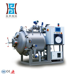 Shenghua new small steam sterilization retort machine