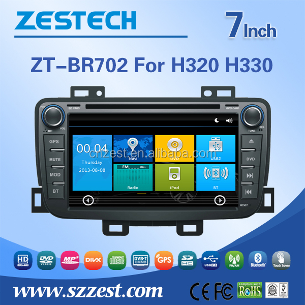 2 din navigation system car media player for Brilliance H320 H330 digital media player with gps dvd car radio usb sd mp3/4 play