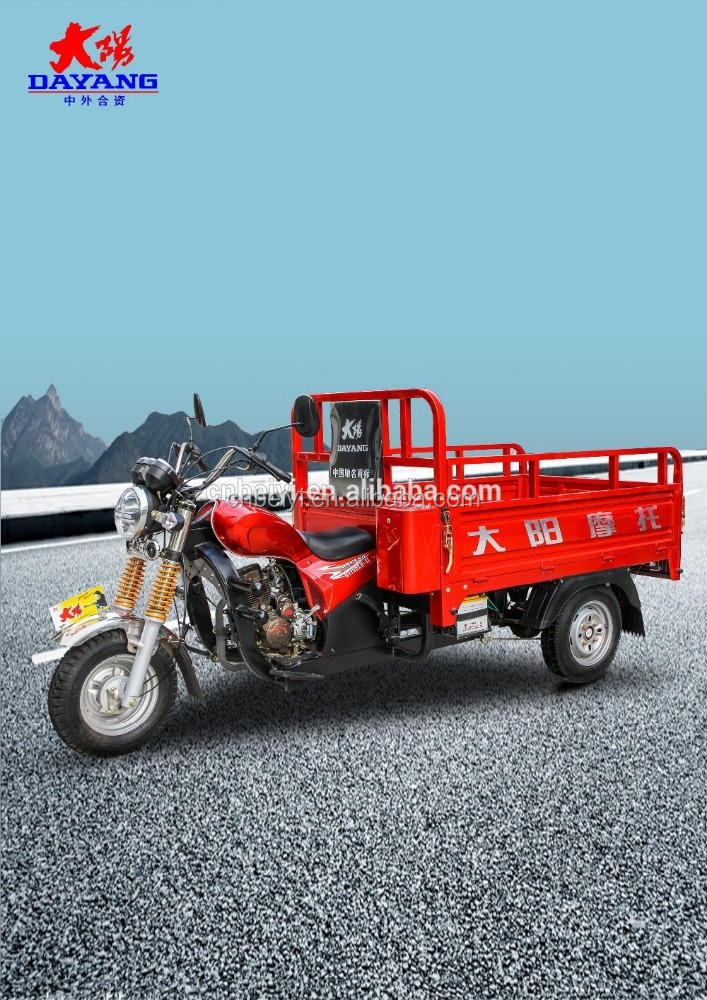 Cargo Three Wheel Motorcycle made in China/water cooling engine Tricycle