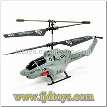Cobra Launching Missile 3.5ch bell rc helicopter