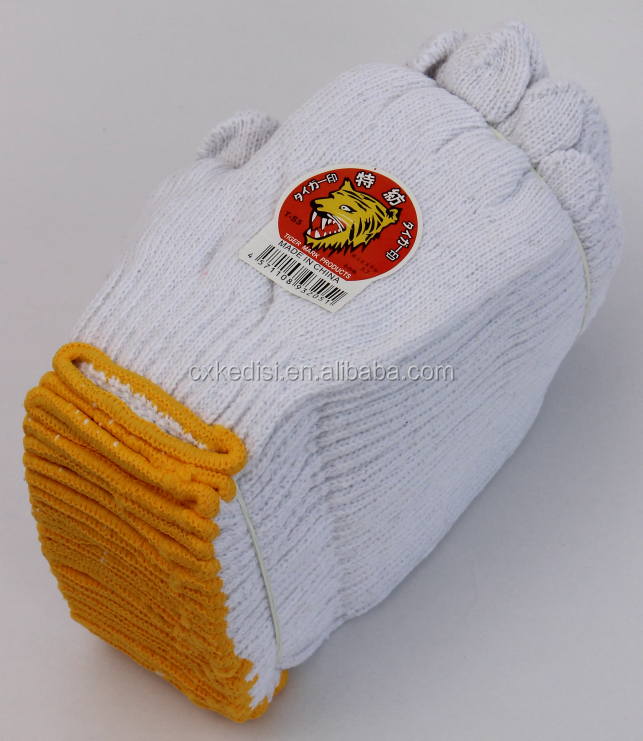 450g Bleach White Polyester Cotton Knitted Yarn Labor Protective Gloves Industrial Hand Work Gloves