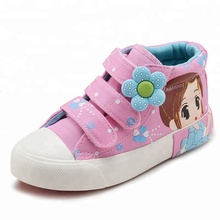 CV7001 vulcanized rubber sole 2017 new style latest girls canvas shoes