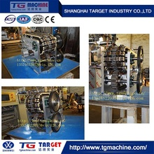 New type Lollipop hard candy Chain-die Forming Machine