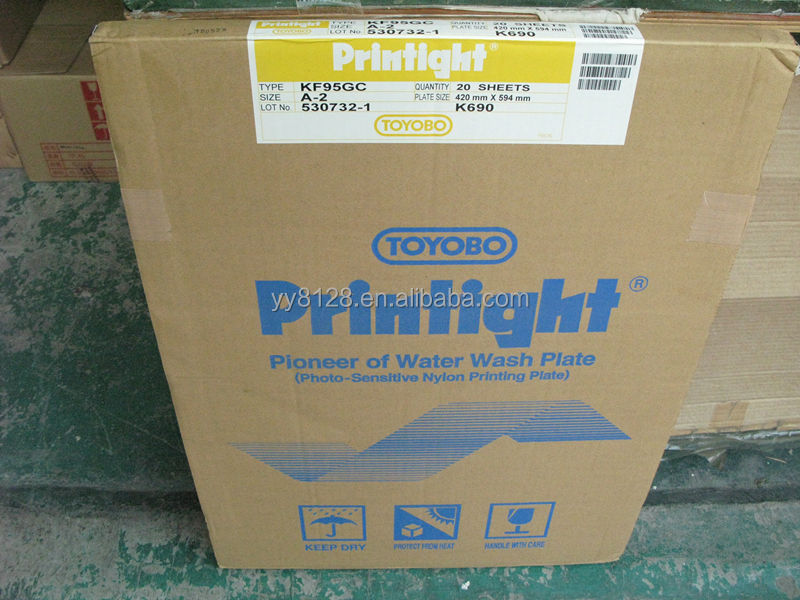 Photopolymer plate TOYOBO Nylon Resin Positive Printight Photo-Sensitive Printing Flexo Plate