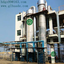 China manufacturer supply formaldehyde 37% plant price and with high technology