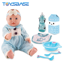 Baby Dolls Toys Wholesale - 14.5 Inch Baby Drinking Milk Soft Mold Full Body Silicone Reborn Doll Kits