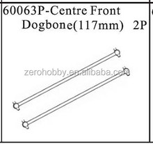 60063P CENTER FRONT DOGBONE 117MM OF HSP 1/8 SCALE NITRO ON ROAD CAR 94866
