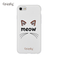 IMD Meow Cat Ears Printed Full Matte White Soft Touch Slim Fit Flexible Gel TPU Case Cover For iPhone 8 Plus