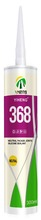 YIHENG 368 NEUTRAL FACADE JOINTS SILICONE SEALANT (CLEAR/TRANSPARENT)