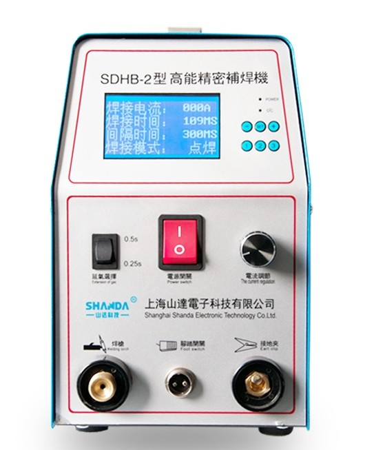 portable and cheap chinese soldering machine