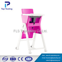 Shenzhen hot sale baby multifunctional high chairs tooling mold injection China wholesale price plastic moulding factory