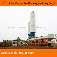 stabilized soil mixing plant,construction machinery