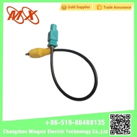 MX-0095 Active Annual Design auto accessory car antenna radio extension connector and cable Indoor/Outdoor