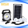 Good quality of solar panel system,hot sale of solar system facts about the planets