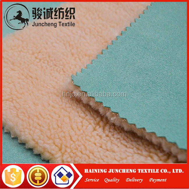 China wholesale Sherpa suede material fabric for clothing online