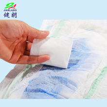 Hot Sell Cheap Factory Price Name Brand Organic Baby Diapers Cheap Bulk