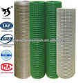 hot dip galvanized welded wire mesh fence