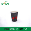 custom printing disposable paper coffee cups lids