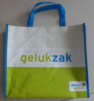Durable new products pp woven bread shopping bag