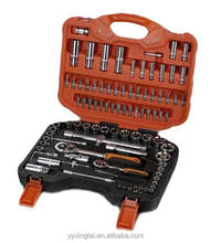 kraft germany design with aluminium trolley case 94 pcs hand tool set