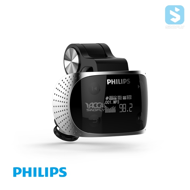 hot sale philips Mp3 with led display car radio mp3 fm am transmitter,Mp3 player