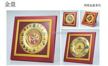 ready made moulde custom design awards decorative plate with wood