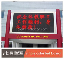 outdoor advertising led board china movies free