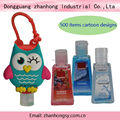 z-72 lovely superior mini hand sanitizer spray