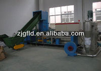 PP PE two stage recycling granulating production line